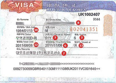 South-Korea Visa example